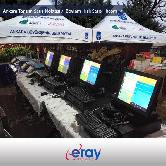 Eray Teknoloji'den önemli hamle /Retail Türkiye Dergisi