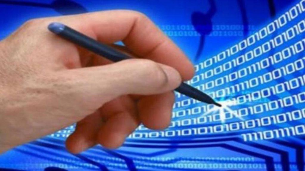 E devlet elektronik imza kullanmanın bilmediğiniz avantajları